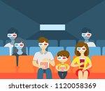 people in cinema theater.... | Shutterstock .eps vector #1120058369