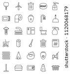 thin line vector icon set  ... | Shutterstock .eps vector #1120068179
