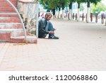 june 2018. bryansk. a man...   Shutterstock . vector #1120068860