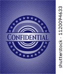 confidential emblem with denim... | Shutterstock .eps vector #1120094633