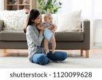 family and motherhood concept   ... | Shutterstock . vector #1120099628