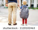 back to school concept. little... | Shutterstock . vector #1120102463
