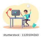businessman at office  working... | Shutterstock .eps vector #1120104263