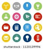 vector startup new business... | Shutterstock .eps vector #1120139996