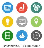 vector startup new business... | Shutterstock .eps vector #1120140014