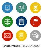 vector startup new business... | Shutterstock .eps vector #1120140020