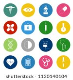 vector medical icons   health... | Shutterstock .eps vector #1120140104