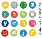 vector school   education icons ... | Shutterstock .eps vector #1120140110