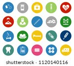 vector healthcare icons  ... | Shutterstock .eps vector #1120140116