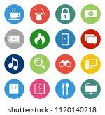 web icons set  communication... | Shutterstock .eps vector #1120140218