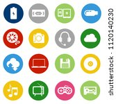 vector media devices and... | Shutterstock .eps vector #1120140230