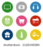 online marketing, e-commerce and shopping Icons, online business store - vector shopping and sale illustrations collection | Shutterstock vector #1120140284