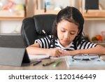 asian little girl doing...   Shutterstock . vector #1120146449