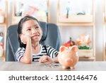asian little girl in looking up ...   Shutterstock . vector #1120146476