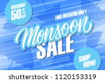 monsoon sale special offer... | Shutterstock .eps vector #1120153319