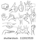 human hand sign collection | Shutterstock .eps vector #112015520