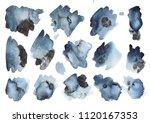 grunge ink pen stroke set | Shutterstock . vector #1120167353
