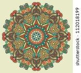 circle ornament  ornamental... | Shutterstock . vector #112018199