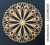 laser cutting mandala. golden... | Shutterstock .eps vector #1120188203