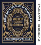 floral label for whiskey... | Shutterstock .eps vector #1120190426