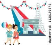 children boy and girl on...   Shutterstock .eps vector #1120199576