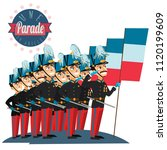 military parade during the... | Shutterstock .eps vector #1120199609