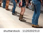 country line dance and western... | Shutterstock . vector #1120202513