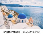 santorini greece europe luxury... | Shutterstock . vector #1120241240