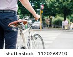 going to wok using bicycle in... | Shutterstock . vector #1120268210