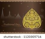 buddha statue in bodhi tree... | Shutterstock .eps vector #1120305716