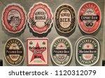 amsterdam  the netherlands  ... | Shutterstock . vector #1120312079