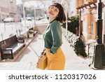 dreamy white woman with trendy... | Shutterstock . vector #1120317026