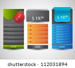 web banners for sale and hosting | Shutterstock .eps vector #112031894