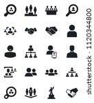 set of vector isolated black... | Shutterstock .eps vector #1120344800