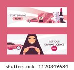 horizontal banners with saudi... | Shutterstock .eps vector #1120349684