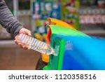 selective focus hand throwing... | Shutterstock . vector #1120358516