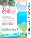 hello summer holidays. disco... | Shutterstock .eps vector #1120365086