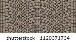 cobblestone arched pavement... | Shutterstock . vector #1120371734