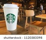 phoenix  arizona   june 24 ... | Shutterstock . vector #1120383398