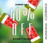 summer sale banner with ice... | Shutterstock .eps vector #1120384613