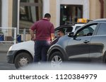 kazan  russia   june 22  2018 ...   Shutterstock . vector #1120384979