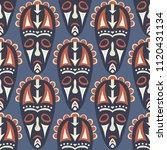 seamless background. ethnic... | Shutterstock .eps vector #1120431134
