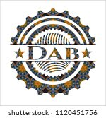 dab arabesque badge. arabic... | Shutterstock .eps vector #1120451756
