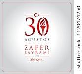 30 agustos zafer bayrami vector ... | Shutterstock .eps vector #1120474250