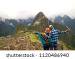 couple admiring the spectacular ... | Shutterstock . vector #1120486940