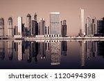 dubai downtown skyline and... | Shutterstock . vector #1120494398