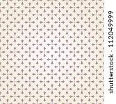 Stock vector seamless flower pattern vector illustration 112049999