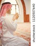 religious muslim man praying...   Shutterstock . vector #1120507640