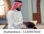 religious muslim man praying...   Shutterstock . vector #1120507643