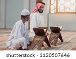 two religious muslim man...   Shutterstock . vector #1120507646